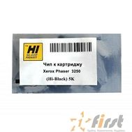 Hi-Black Чип к картриджу 106R01374 для Xerox Phaser 3250 (Hi-Black) new, 5K, фото 1