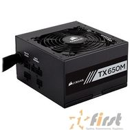 Corsair TX650M CP-9020132-EU  650W, 80 Plus® Gold, RTL, фото 1