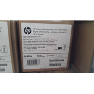 HP Universal Instant-dry Semi-gloss Photo Paper 190 г/м² (1524 мм x 30,5 м), фото 1